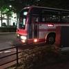 高速バス乗車記録 アーバン号仙台→盛岡