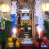 妙法庵・新年初祈祷会