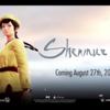『シェンムー3』が2019年8月27日に発売決定!最新PVも公開!