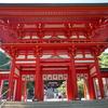 映画「ちはやふる」のロケ地に!近江神宮