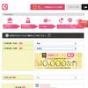 【新店】シースリー高崎店、6/4OPEN【限定特典あり】先行予約受付中!