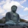大異山 高徳院 清浄泉寺 (鎌倉大仏) その二 〜鎌倉・江ノ島サイクリング⑧〜