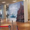 「バベルの塔」展@大阪 国立国際美術館2017