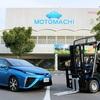 ● トヨタ、水素電池フォークリフトを20台追加導入 工場CO2ゼロをめざす