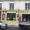 パリの唐揚げ屋さんとパッサージュ・デ・パノラマの散策