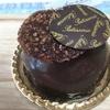ガトー・ドゥ・リヨン『ショコラカフェ』フランス産カカオ68%のショコラが贅沢なっ!煎り深いコーヒークリームとの相性がいいねぇ!