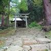 新庄市 鳥越八幡神社と源義経の歴史と史跡 羽州街道を行く