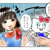4コマ漫画『お天気お寧(ねい)さんの日常。』第14話「波浪警報。」公開!