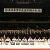 大会結果|極真会館(松井派)第49回オープントーナメント全日本空手道選手権大会