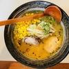 【熊本らーめん】竹とんぼの味噌らーめんが抜群に美味しい!