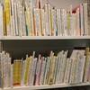 コペンハーゲン中央図書館の日本語絵本コーナー