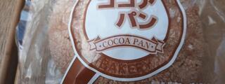スーパー田中屋さんの「ココアパン」阪神御影のソールフードw