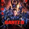 映画 『GANTZ:O(ガンツ:オー)』感想 映像化唯一の成功作品!フル3DCGで世界観を見事に再現してます。【ネタバレあり】
