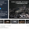 【作者セール】カメレオンのような可愛いアニメの戦闘メカ3Dモデル / 夏に向けてホラーゲーム開発!恐怖の廃病院3Dモデル / カメラやカットシーン開発の「Cinema」シリーズ3つセール / Kinect V2を使ったVTuber系アセットを紹介(オマケ)