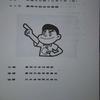 【卓球・大会結果速報】第54回真岡市長杯オープン卓球選手権大会