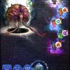 【FFRK】FF7ナイトメア「星を喰らいし異物」オート撃破編成