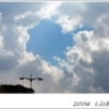 ポルトガルの空と海