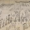 平成から令和へ 国立公文書館特別展「江戸時代の天皇 」を見に行く