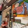 大宮路地裏の南国カフェで国産牛100%のボリュームバーガー:ビーチストーリー(埼玉県さいたま市大宮区)