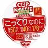 カップ麺28杯目 日清『カップヌードルナイス 濃厚!ポークしょうゆ』