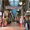 桐生屋@三ノ輪の小さな商店街で今年いちばんの餃子をいただきました★ vol.11