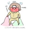 【母編】インフルエンザになりました。