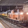 第752列車 「 北陸から戻るサロンカーなにわを狙う 」