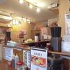 札幌で美味い油そばが食べたいならここ!!【油そば専門店 たおか】へ行ってきた!!
