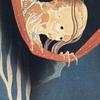 鎖国中の江戸の文化レベルもわかる! 葛飾北斎『百物語 こはだ小平二』