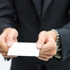 【ビジネスシーン】もらった名刺をどう扱う?名刺交換の後の話。