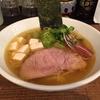 【今週のラーメン2231】 ラーメン PARADE (東京・都立大前) あっさり飯野・塩
