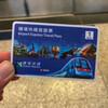 香港国際空港到着、まずはAirport Express Travel Passを入手すべし。