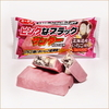 職場バレンタイン:大量バラマキ用チョコおすすめ7選。個包装で小分け。