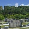 日本人が知らなすぎる沖縄の史実
