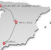 【シニアトラベラーのスペイン宿 in マドリード】シニアトラベラー、スペインへ行く(その3)