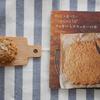 なかしましほレシピ*オートミールのクッキー