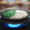 グランベルム 6話 湯豆腐鍋を食す