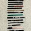 【アイライナー比較】第二弾!!全17種 にじみくいペンシルアイライナーはこれだ!!