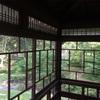 ニッポンの地政学20:1895清が琉球に対する日本の主権を承認