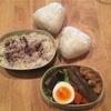 夫お弁当〜!うちの定番 鶏肉とこんにゃくの煮物のレシピ