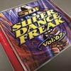 Super Dance Freak Vol. 67