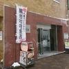 黒岩咖哩飯店 本店(クロイワカリイハンテン)/ 札幌市中央区大通西8丁目 北大通ビル B1F