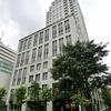 青山タワープレイスビル