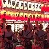 伝統と流行が混ざり合うDEEPでPOPな盆踊り【中野駅前大盆踊り大会】