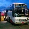 バガンからヤンゴン行きのバスに乗ってみた!! #25