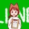 子ども会の回覧板をLINEグループに変えるメリット、デメリット