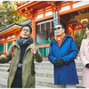 NHKブラタモリ「#70京都 祇園」に出演!:「うめちゃん」と呼ばれた日