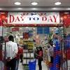 買い物 ドバイ 激安雑貨屋さんDAYTODAY