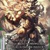 【ウォーブレ】ウォーブレ最強カード甲子園①