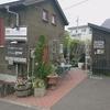 soup curry EsoLa(スープカリー エソラ)/ 札幌市南区澄川5条11丁目